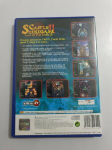 Castle Shikigami II War of the Worlds contraportada ps2 pal es