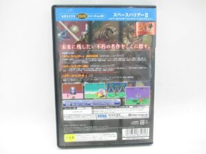 Sega Ages 2500 Series Vol 20 Space Harrier Complete Collection contraporta ps2 ntsc-j playstation 2