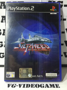 Silpheed The Lost Planet portada ps2 PAL España playstation 2